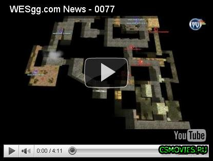 WESgg.com: news-0077