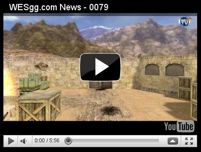 WESgg.com: news-0079
