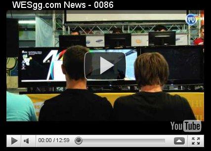Видео-обзор с национального финала Украины WCG 2010.