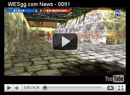 WES Week №13. Видеообзор 1го тура Чемпионата Украины по Counter-Strike.