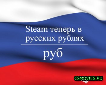 Steam and Russian Rubles.